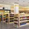 合肥超市货架上门测量出设计
