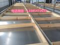 西藏手工腐竹机器设备,一机生产腐竹油皮的机器图片