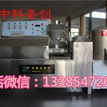 亳州全自动牛排豆皮机器哪里有卖,牛排机多少钱一台图片