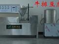 全自动牛排豆皮机器多钱牛排豆皮机械厂家牛排豆皮设备价格图片