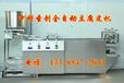 辽宁铁岭做干豆腐的设备多少钱干豆腐生产设备厂家