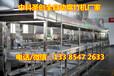 福建武夷山油皮腐竹机生产线全自动腐竹机报价小型豆油皮机器设备厂家
