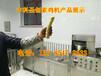 貴州畢節仿手工素雞機素雞機設備自動素雞成型機
