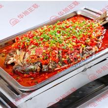 特色餐饮项目铁板烤鱼加盟