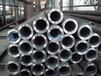 船舶专用钢管生产厂家保质保量