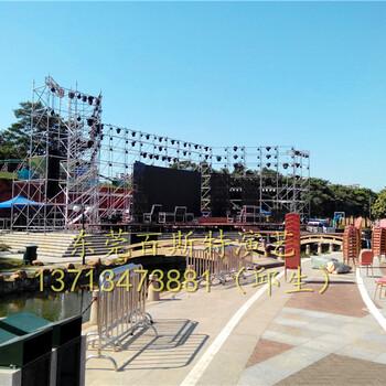 东莞舞台搭建灯光音响租赁安装一条龙服务