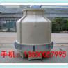 惠州100吨冷却塔多少钱冷却塔100吨价格惠州冷却塔100吨