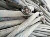 蓟县电缆回收价格稳定今日蓟县废旧电缆回收价格