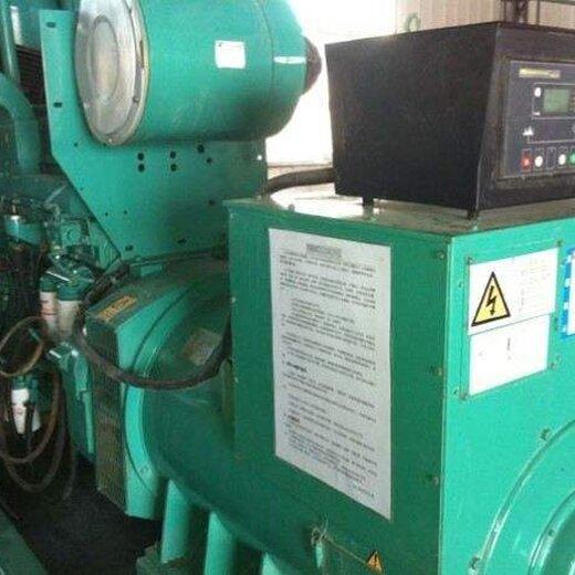 福州發電機回收