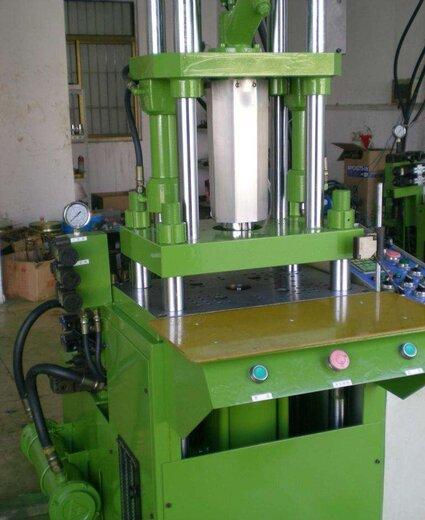 廣州立式注塑機回收