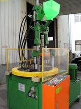 黄山立式注塑机回收价格图片