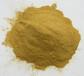 武汉提供质优价廉全国配送营养性添加剂蛋氨酸铁