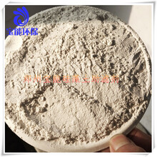 宝能供应优质硅藻土助滤剂污水处理专用工业级硅藻土图片