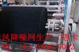 格尔木通风降噪丝网8毫米厚价格