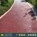 彩色混凝土透水地坪做法是什么谁知道