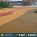 彩色透水地坪做法,,彩色透水地坪_透水混凝土面漆