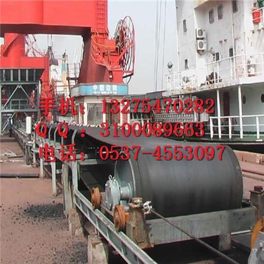 大型槽钢皮带机码头装卸货用皮带输送机