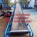 生产移动式带式输送机小型皮带输送机