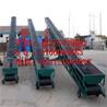 移動式散煤塊傳送機大型槽鋼礦用帶式輸送機