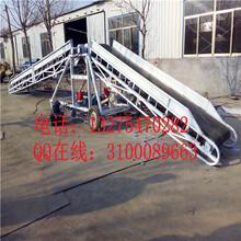 六九重工小型皮带输送机,优质移动带式输送机,升降皮带传输机图片