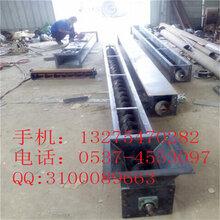 U型300蓋板螺旋輸送機無軸螺旋輸送機圖片