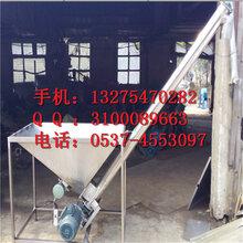 粉末不锈钢螺旋提升机供应管式螺旋上料机厂家图片