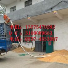 电动输送机多功能吸粮机厂家小型软管车载式吸粮机价格图片