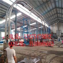 水泥粉煤灰管链输送机,耐磨超长传送机厂家图片