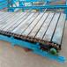 金屬鏈板輸送帶鏈板式輸送帶LJXY平頂鏈板輸送機