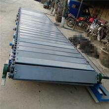 矿山行业用重型链板式输送机直销板式输送机按需定做图片