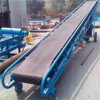 优质皮带输送机厂商流水线水泥卸车输送带