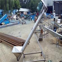 短距离物料螺旋上料机装车螺旋送料提升机图片