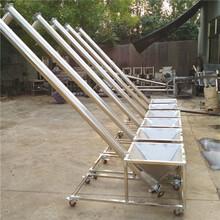 小管径蛟龙式提升机厂家物料螺旋提升机图片