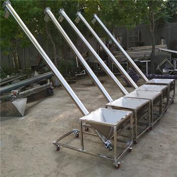 天津圆管螺旋提升机新型大管径大米提升机