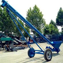 小麦粉不锈钢上料提升机六九重工颗粒螺旋提升机图片