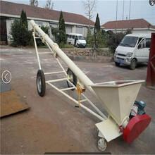 潭州厂家定做碳钢螺杆输送机化工业输送机图片
