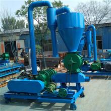 玉米大豆吸糧機多用途化工粉粒原料無塵氣力輸送機圖片