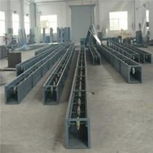 湛江有机肥料装卸输送机皮带机型号含义刮板输送机图片
