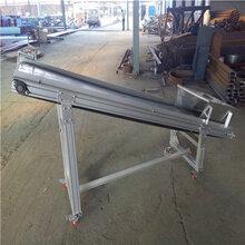 鋁型材皮帶機定制鋁合金運輸機Ljxy工業鋁型材輸送機