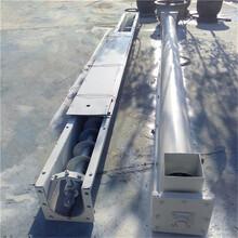不锈刚水泥粉输送机定制片料螺旋输送机图片