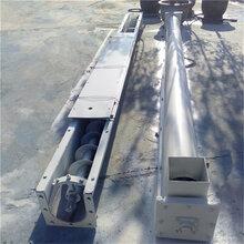 不銹剛水泥粉輸送機定制片料螺旋輸送機圖片