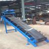 七臺河批量加工碳鋼材質可逆配倉運輸機