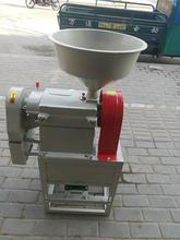 新型组合碾米机农村加工点谷子碾米机株洲图片
