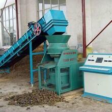 玉米秸秆压块成型机设备秸秆燃料压块成型机云南图片