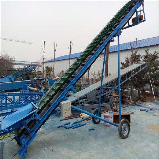 自动升降挡边输送机耐高温耐磨电动升降皮带机