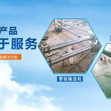 沧州模块式网带输送机厂家水平直线输送图片