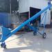 螺旋冷卻輸送機上料機LJXY單軸螺旋輸送機批發