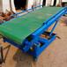 皮带输送机制造标准大型皮带机生产厂家Ljxy防松绳装置输