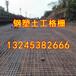 芜湖HDPE膜、欢迎您