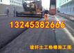 芜湖集团:芜湖无纺土工布~欢迎您